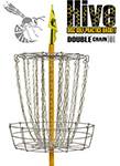 Hive Practice Basket � Double Chains
