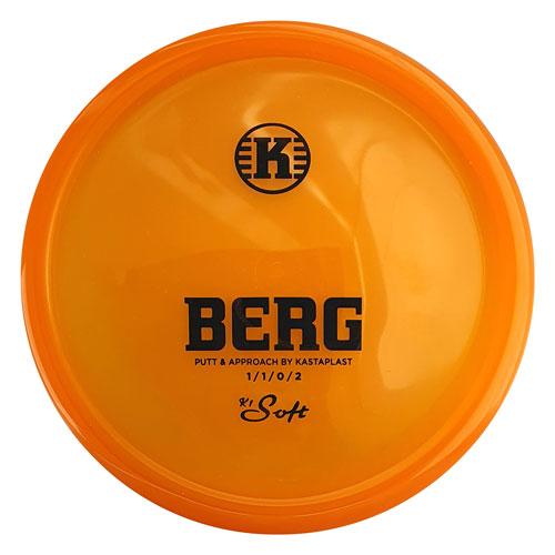 K1 Soft Berg (fka K2)