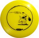 Mini Frisbee Dog Chasing