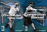 PDGA Official Rules